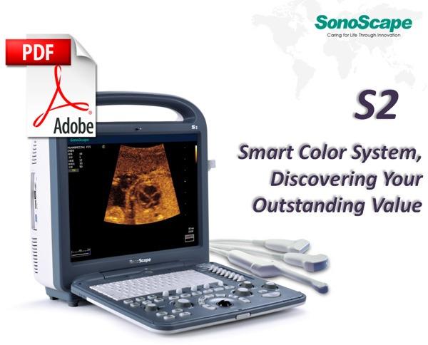 SonoScape S2 Presentation Brochure